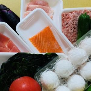 【無理せず続ける】始めやすい & 挫折しない食費の節約術10選!