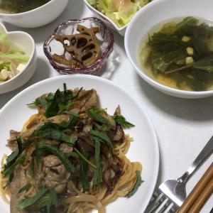 豚肉と紫蘇の和風バター醤油パスタ