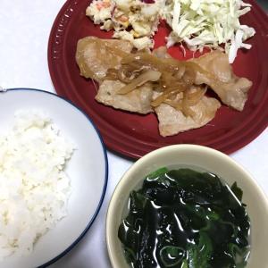 生姜焼きとゴルゴンゾーラとセロリのポテサラ