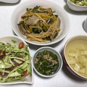 キャベツと生ハムのサラダ&無限ピーマン