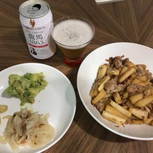長芋と豚肉のオイスター炒めと家事ポイント制