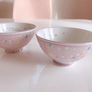 ☆ ★キラキラ*お茶碗。。♪♪ ☆ ★