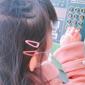 ★☆ 公衆電話*の使い方。。◎★☆