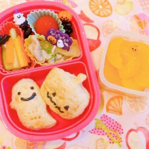 ☆★ハロウィン*なパイ弁当♪♪ ☆★
