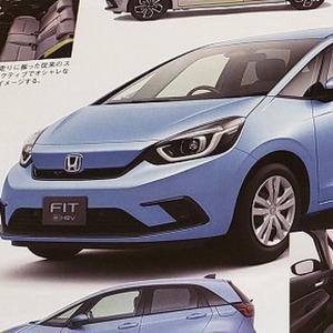 東京モーターショー2019でワールドプレミア前にホンダ新型フィットの写真がリーク!?