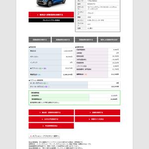 N-BOXのライバル車!三菱・新型「eKスペース」「eKクロス スペース」予約注文開始!オンライン見積もりしてみた^^