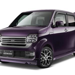 【祝!】ホンダ新型N-WGN/N-WGNカスタムが生産再開されました^^