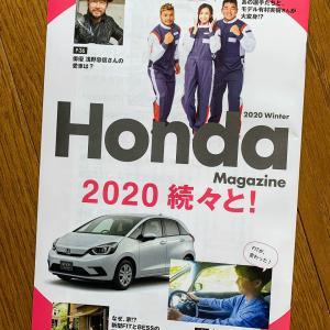 ホンダマガジン2020最新号が届きました♪