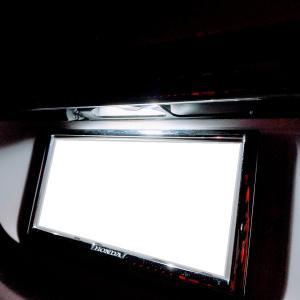 N-BOXカスタム(JF3)のナンバー灯をLEDライセンスランプに交換しました♪DIYでも簡単でした^^