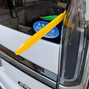 ホンダ車、トヨタ車が新車の燃費基準達成/低排出ガス車ステッカー貼り付けを廃止!