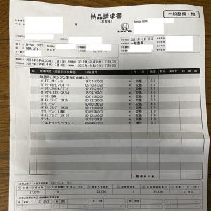 愛車N-BOXカスタムターボ(JF3)がエンジンチェックランプ(PGM-FI警告灯)エラー修理作業が無事に完了しました♪作業明細公開(^^)