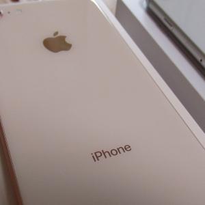 【iPhone iPad】着信時にライトを光らせる方法