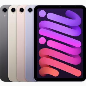 【2021年9月】iPad画面解像度まとめ