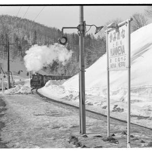 熱郛~上目名間でC62重連ていねを撮る 昭和43年3月鉄道撮影日記