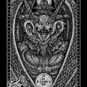 「Demonism~幻想惡魔主義」公募参加者募集要項