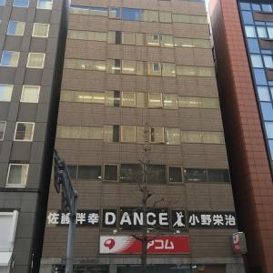 札幌時計台前に新教室開校!