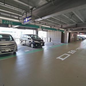 羽田空港・P3駐車場の予約車専用入口の場所と利用・支払までを詳細にレポートします(障害者利用)
