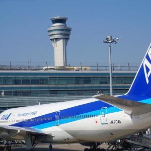 '20 石垣島旅行記① 外出自粛前の羽田空港 ANAラウンジの混み具合と機内の様子をレポート