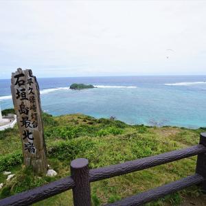 '20 石垣島 旅行最終日にレンタカーで島一周観光。訪れた場所がすべて海だったので最後には・・・
