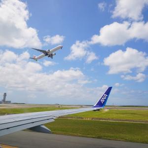 '21 宮古島 緊急事態宣言中に早めの準備、そして解除後に沖縄・宮古島旅行へ!