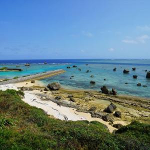 '21 宮古島 東平安名崎観光 そこでしか見られない貴重な絶景を自分の目で確かめてきた。