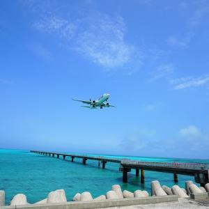 '21 宮古島 伊良部・下地島観光② 絶対に訪れるべき17エンド 幻のビーチと飛行機撮影はどちらも秀逸