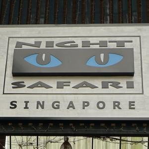 '19 シンガポール 子連れでナイトサファリ行くならベルトラで事前購入がベスト。その理由は?
