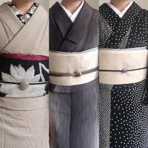 【今日のコーデ】普段着物