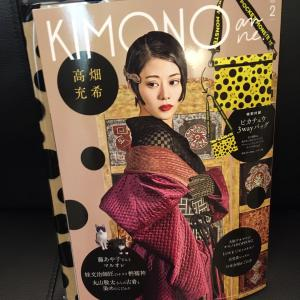 『Kimono anne.』が台湾に!