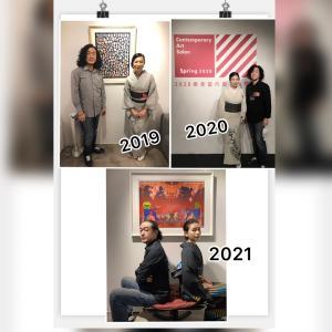 3年目の春季當代藝術沙龍展