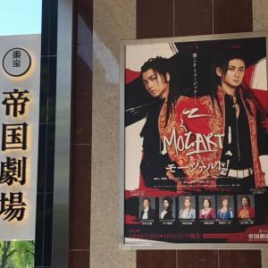 モーツァルト!@帝国劇場