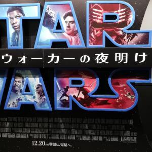 初のIMAX3Dがスターウォーズ