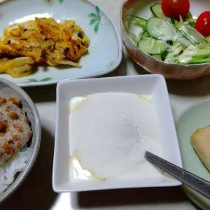 暑いけれど、朝食はきちんと食べています。