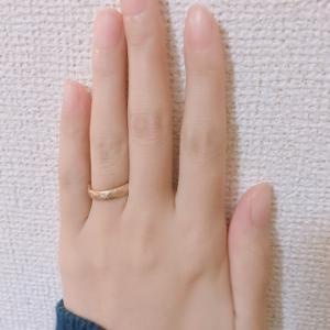 結婚指輪探し③