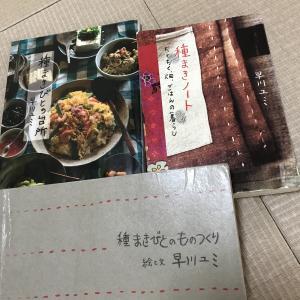 スノーピークの企業理念と早川ユミさんの共通点 人間らしさを求めて