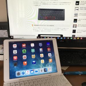 【iPad】初期化して譲る 欲しいものではなく必要なものを買うという行動様式
