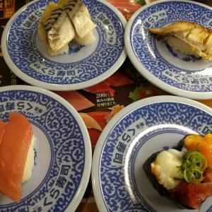 ワンカルビがくら寿司へ??