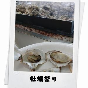 オイスター祭り 【しばらく牡蠣は食べれません(笑)】