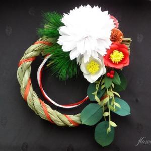 【紙のお花】しめ縄飾り