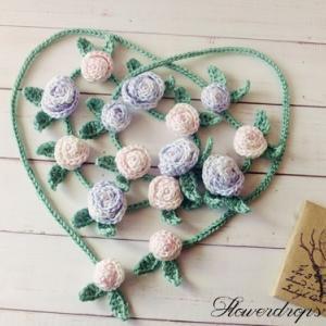 【レース編み】バラのラリエット