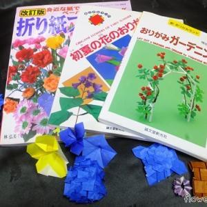 お花の折り紙本
