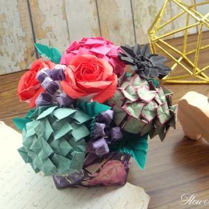 【折り紙】秋色紫陽花のアレンジメント