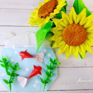 【折り紙】夏気分な折り紙作品