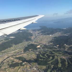 訪れる人を魅了する、香川県高松市