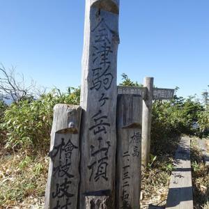 会津駒ケ岳 2019年10月
