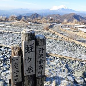 丹沢山~蛭ヶ岳~檜洞丸② 2020年01月
