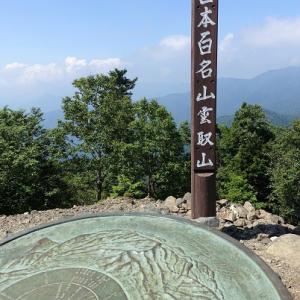 飛龍山&雲取山② 2020年08月