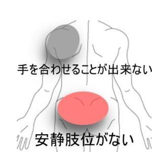 五十肩と腰痛 室蘭登別すのさき鍼灸整骨院 症例報告