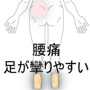 ふくらはぎが攣りやすい 室蘭登別すのさき鍼灸整骨院 症例報告