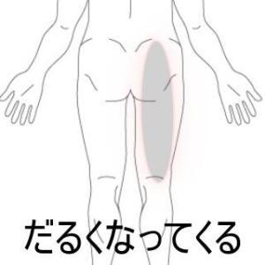 ずっと立っているのが辛くなる臀部痛 室蘭登別すのさき鍼灸鍼灸整骨院 症例報告